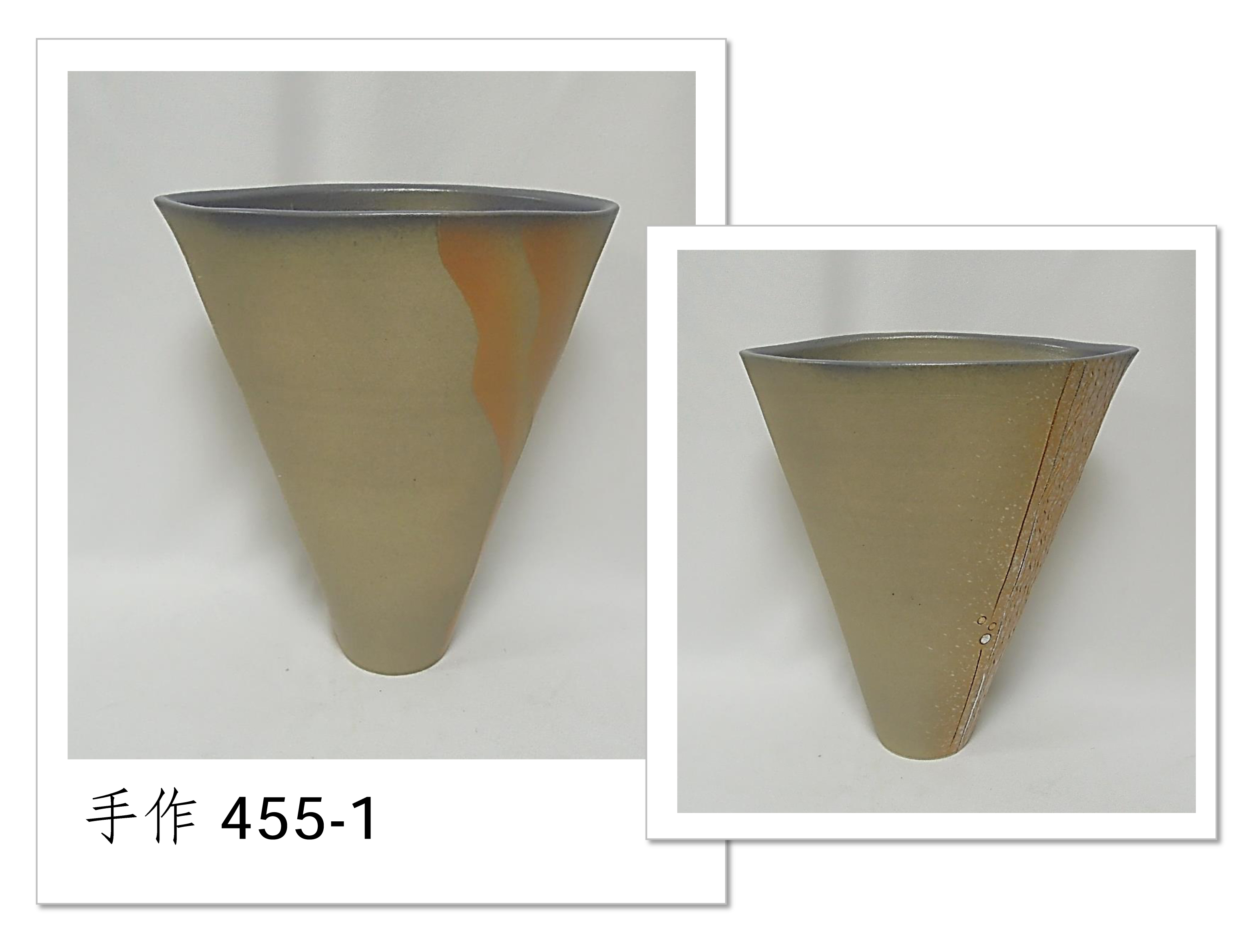 455-1