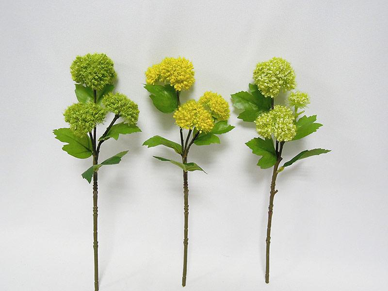 綠/黃/若草